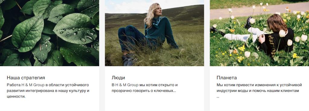 hm group